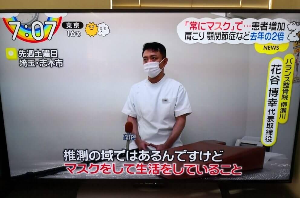 メーカー監修、テレビ出演No1